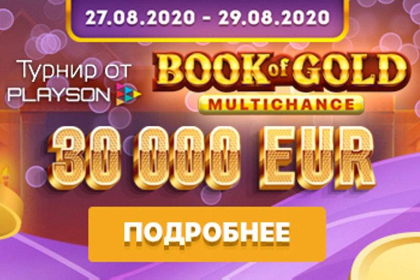 слот book of gold