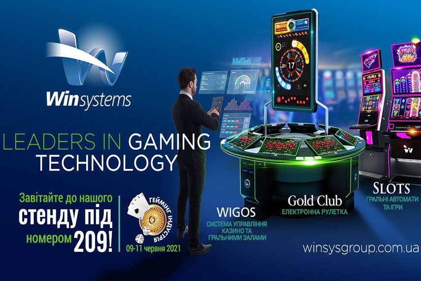 Win Systems выставка Gaming Industry Expo.